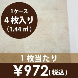 タイル 600角 内装壁床用 ゴシックタイル ベージュ (QD604092)|good-tile