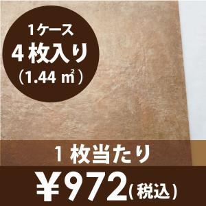 タイル 600角 内装壁床用 ゴシックタイル ダークブラウン (QD604096)|good-tile