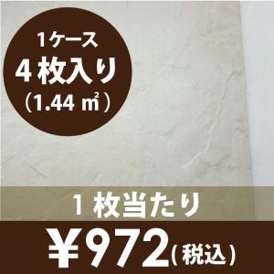 タイル 600角 内装壁床用 ラストロックタイル アイボリー (QD603940)|good-tile