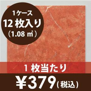 タイル 大理石調 キッチン・浴室壁用 ネオマーブル ロッソ (HD607138)|good-tile