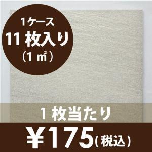 天然石調300角タイル 玄関・トイレ等壁床用 ストリーム ホワイト(DM3332)|good-tile