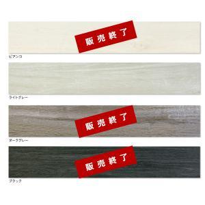 木目調タイル 150×900 内装壁床・外装壁用 ブライトウッド マット (全4色) 8枚入り【1203-0039】|good-tile