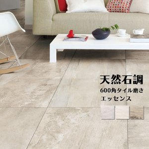 タイル 600角 内装壁床・外装壁用 セラミカクォーツ ベージュ (GT1311)|good-tile