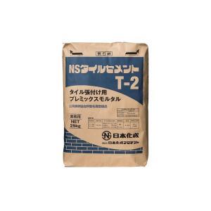 NSタイルセメント T-2