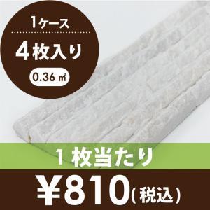 石材 割肌石 外壁・内壁用 ナチュラルボーダー シャープタイプ (ホワイト) (NBP04)|good-tile