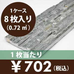 石材 割肌石 外壁・内壁用 ナチュラルボーダー スリムタイプ(グリーン)(NBS02) good-tile