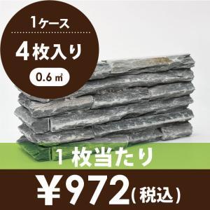 石材 割肌石外壁・内壁用 ナチュラルボーダー シャープタイプ (グリーン) コーナー (NBZ02) good-tile