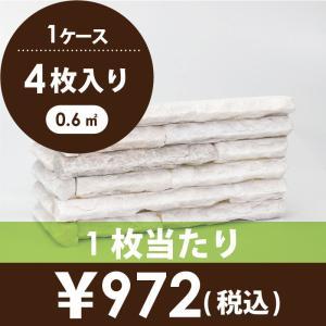 石材 割肌石 外壁・内壁用 ナチュラルボーダー ャープタイプ (ホワイト) コーナー (NBZ04) good-tile
