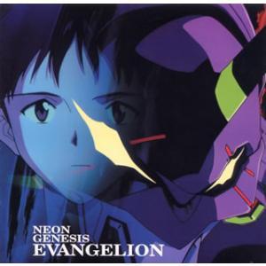 「新世紀エヴァンゲリオン」[CD]...