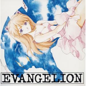 「新世紀エヴァンゲリオン」〜3[CD]...