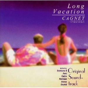 「ロング・バケーション」サウンドトラック[CD]の関連商品3