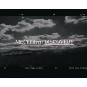 【ただ今クーポン発行中です】【商品番号】TFCC-88137 【関連キーワード】:Mr.Childr...