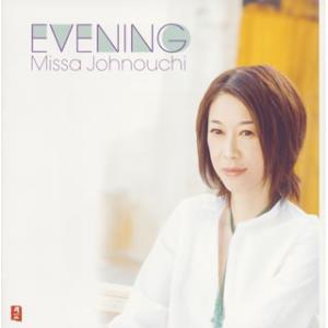 城之内ミサ / EVENING[CD]