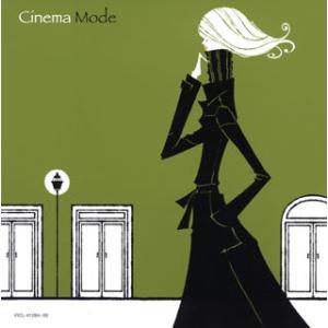カフェ・ミュージック〜Cinema Mode[CD][2枚組](M)