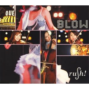 rush! / BLOW[CD]