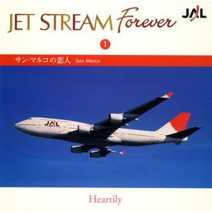 ジェットストリーム フォーエバー(1)〜サン・マルコの恋人[CD]
