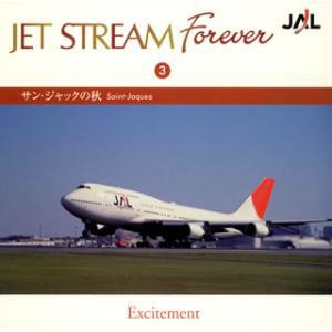 ジェットストリーム フォーエバー(3)〜サン・ジャックの秋[CD]