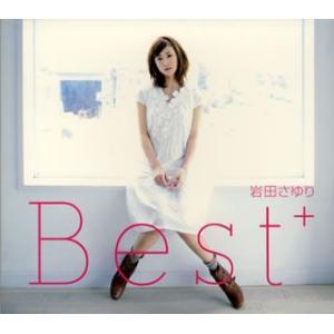 岩田さゆり / 岩田さゆり Best+ [CD+DVD][2枚組][初回出荷限定盤]