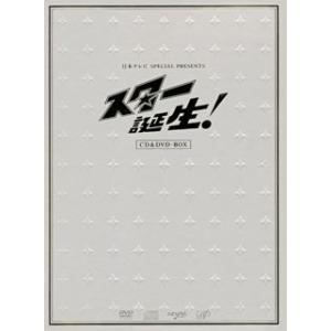 日本テレビ SPECIAL PRESENTS「スター誕生!」CD&DVD-BOX [5CD+5DVD][10枚組]