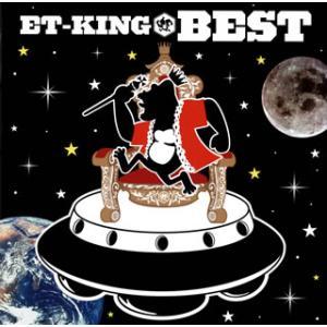 ET-KING / ET-KING BEST(CD)(2枚組...
