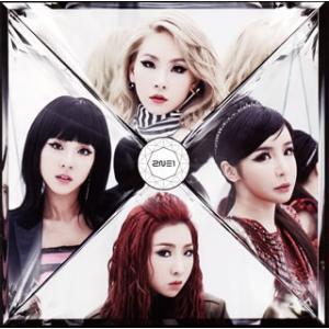 2NE1 / CRUSH (CD) (2014/6/25)...