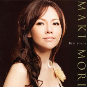 翼をください〜ベスト・ソング 森麻季(S)(CD...の商品画像