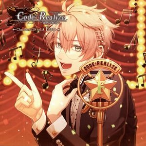 「Code:Realize〜創世の姫君〜」Character CD vol.3 ヴィクター・フランケ