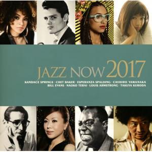 ジャズ・ナウ2017 (CD) (2枚組) (...の関連商品4