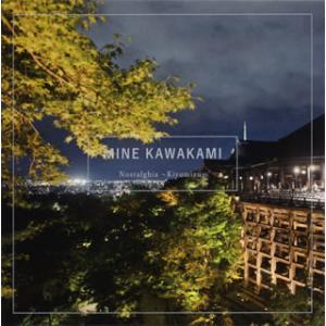 川上ミネ / Nostalghia〜Kiyomizu〜 (CD) (2017/2/8発売)