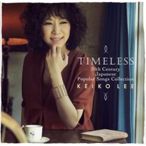 KEIKO LEE / Timeless 20...の関連商品6