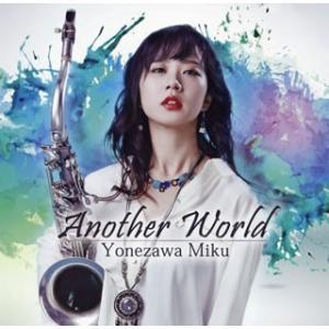 米澤美玖 / Another World[CD](2018/7/4発売)