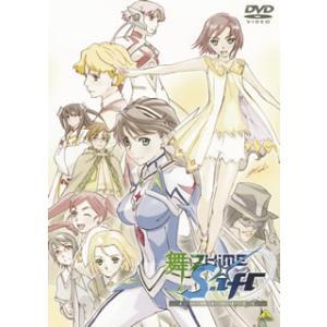 舞-乙HiME 0〜S.ifr〜COMPLETE(DVD)|good-v