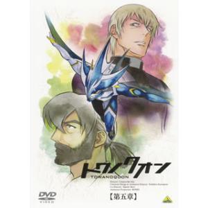 トワノクオン 第五章(DVD)|good-v