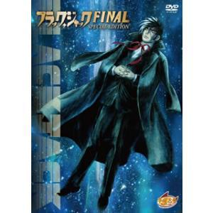 ブラック・ジャック FINAL スペシャル・エディション(DVD)[2枚組]|good-v