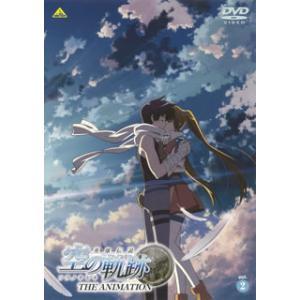 英雄伝説 空の軌跡 THE ANIMATION vol.2(DVD)|good-v
