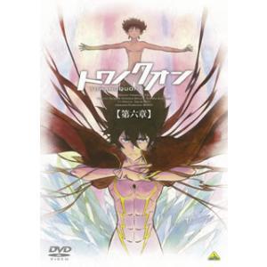 トワノクオン 第六章(DVD)|good-v
