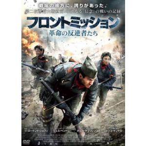 フロントミッション 革命の反逆者たち(DVD)【2013/2...