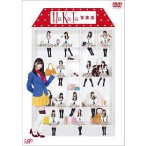 HaKaTa百貨店 DVD-BOX〈初回限定版・4枚組〉(DVD)[4枚組][初回出荷限定]【201...