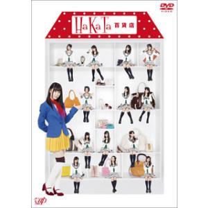 HaKaTa百貨店 DVD-BOX〈4枚組〉(DVD)[4枚組]【2013/4/19】