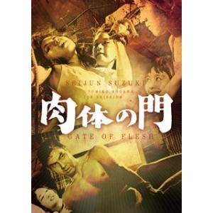 肉体の門(DVD)(2013/6/4) good-v