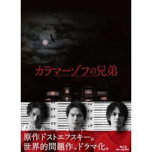 カラマーゾフの兄弟 Blu-ray BOX(ブルーレイ)(4枚組)(2013/8/2)