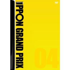 IPPONグランプリ 04(DVD)(2013/5/25)...