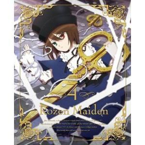 ローゼンメイデン 4(DVD)(2013/11/20)...