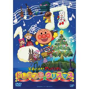 それいけ!アンパンマン ドレミファ島のクリスマス(DVD) (2013/11/6)|good-v