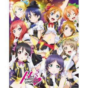 ラブライブ!μ's 3rd Anniversary LoveLive!(ブルーレイ)(2枚組)(2013/12/25)