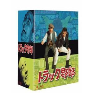 トラック野郎 ブルーレイ BOX 2(ブルーレイ)(5枚組)(初回出荷限定)(2014/4/11)