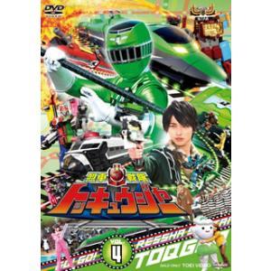烈車戦隊トッキュウジャー VOL.4(DVD) (2014/10/10)|good-v