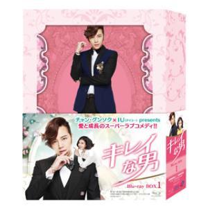 キレイな男 ブルーレイBOX1(ブルーレイ)(5枚組)(初回...