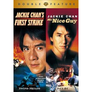 ファイナル・プロジェクト / ナイスガイ(DVD)(2枚組)...