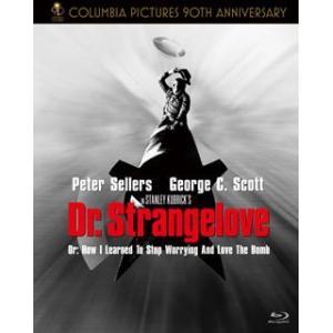 吹替洋画劇場 コロンビア映画90周年記念『博士の異常な愛情』デラックスエディション(ブルーレイ)(2